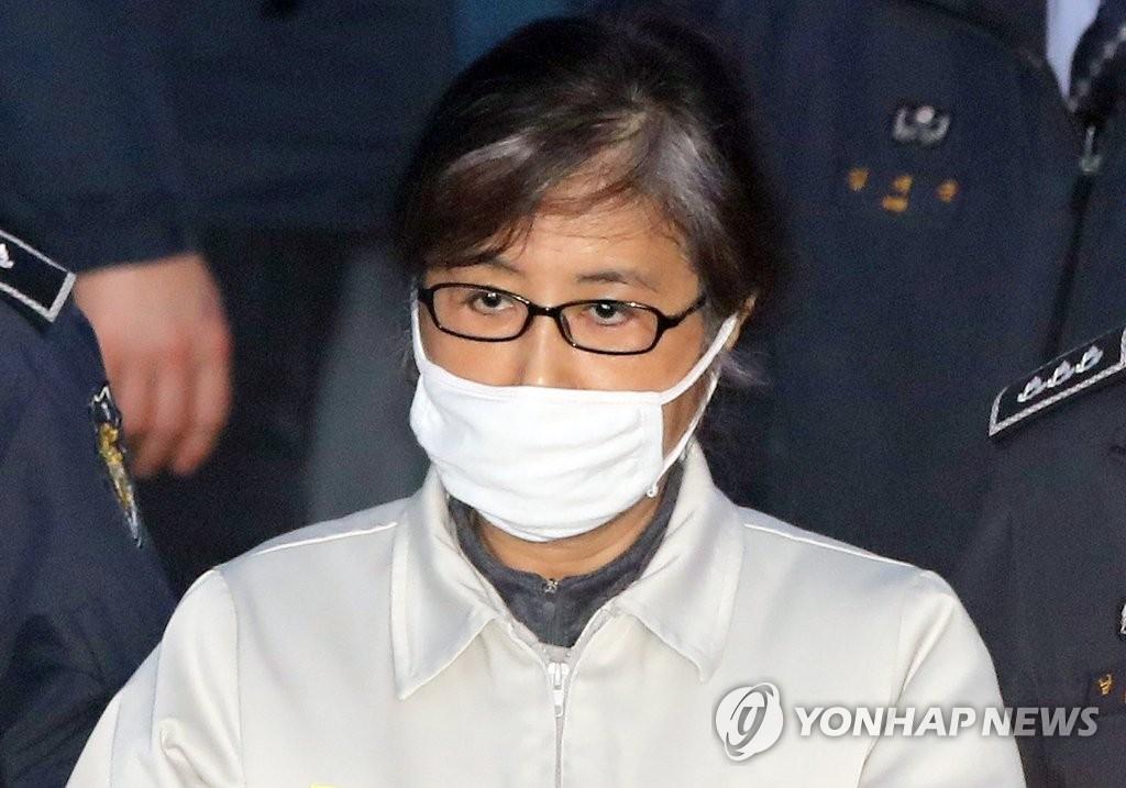 崔顺实出庭受审