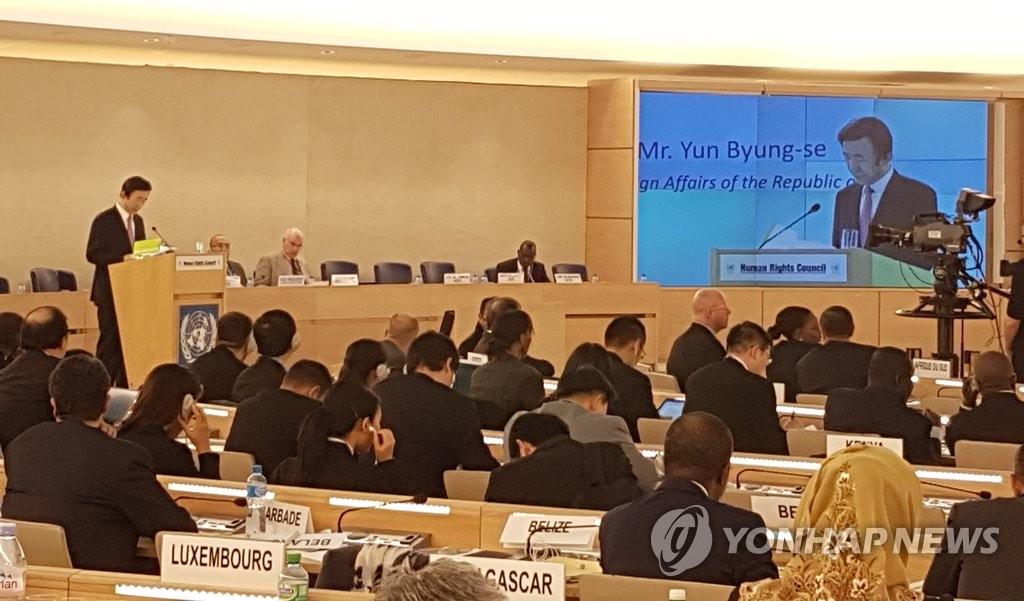 韩外长出席联合国人权理事会会议 呼吁国际社会参与对朝制裁