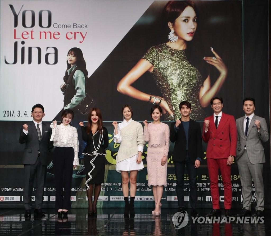 2月28日下午,在首尔MBC电视台大楼,新剧《你太过分了》主创人员出席发布会,摆姿势供媒体拍照。(韩联社)
