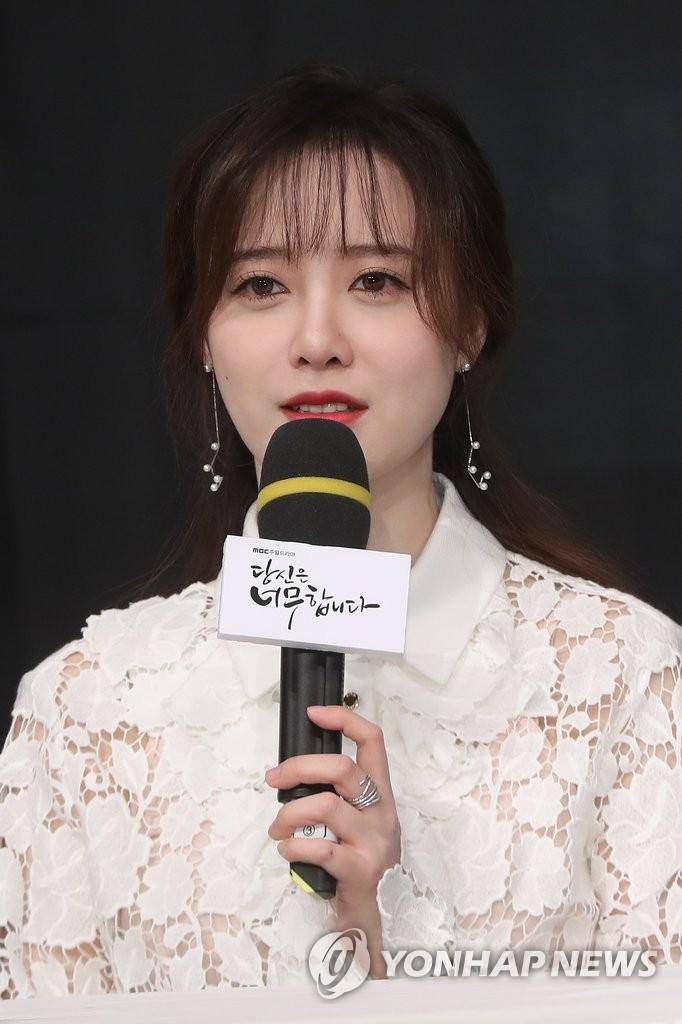 2月28日下午,在首尔MBC电视台大楼,新剧《你太过分了》主演具惠善出席发布会,答记者问。(韩联社)