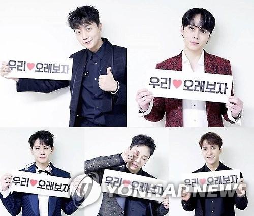 男团Highlight五名成员(韩联社/Around Us提供)