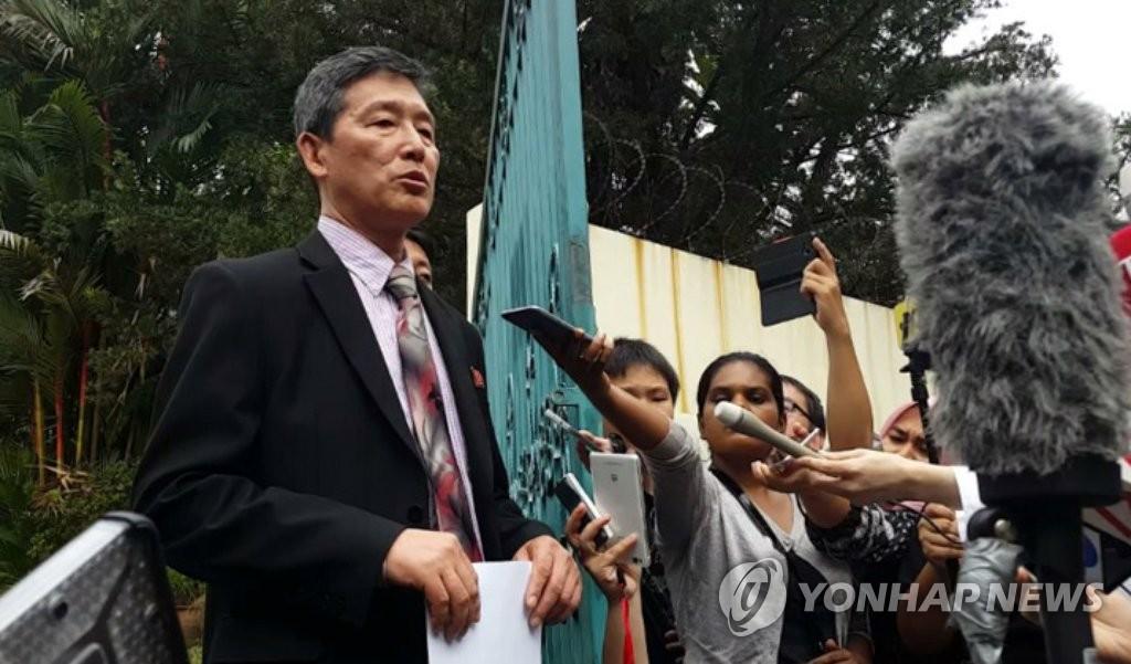 朝鲜代表团举行记者会