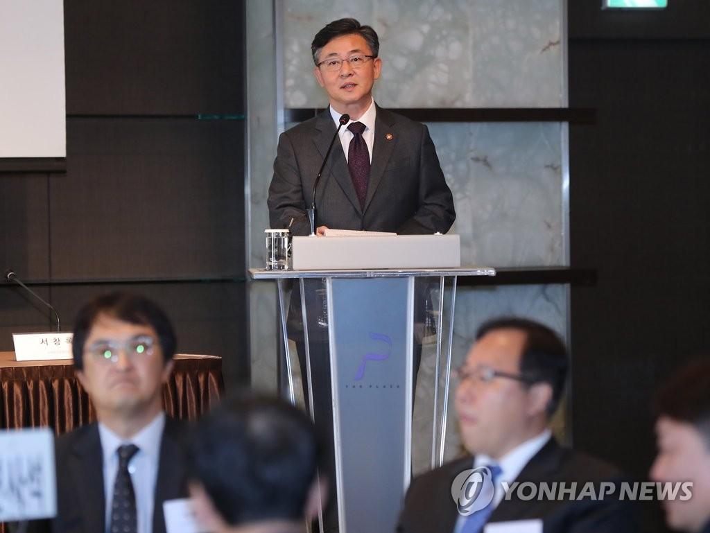 《朝鲜人权法》制定一周年论坛