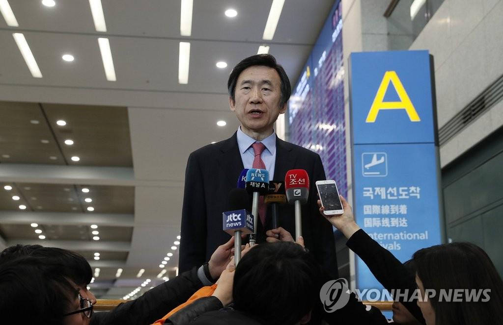 详讯:韩外长称朝化武问题有望在国际机制下公开讨论
