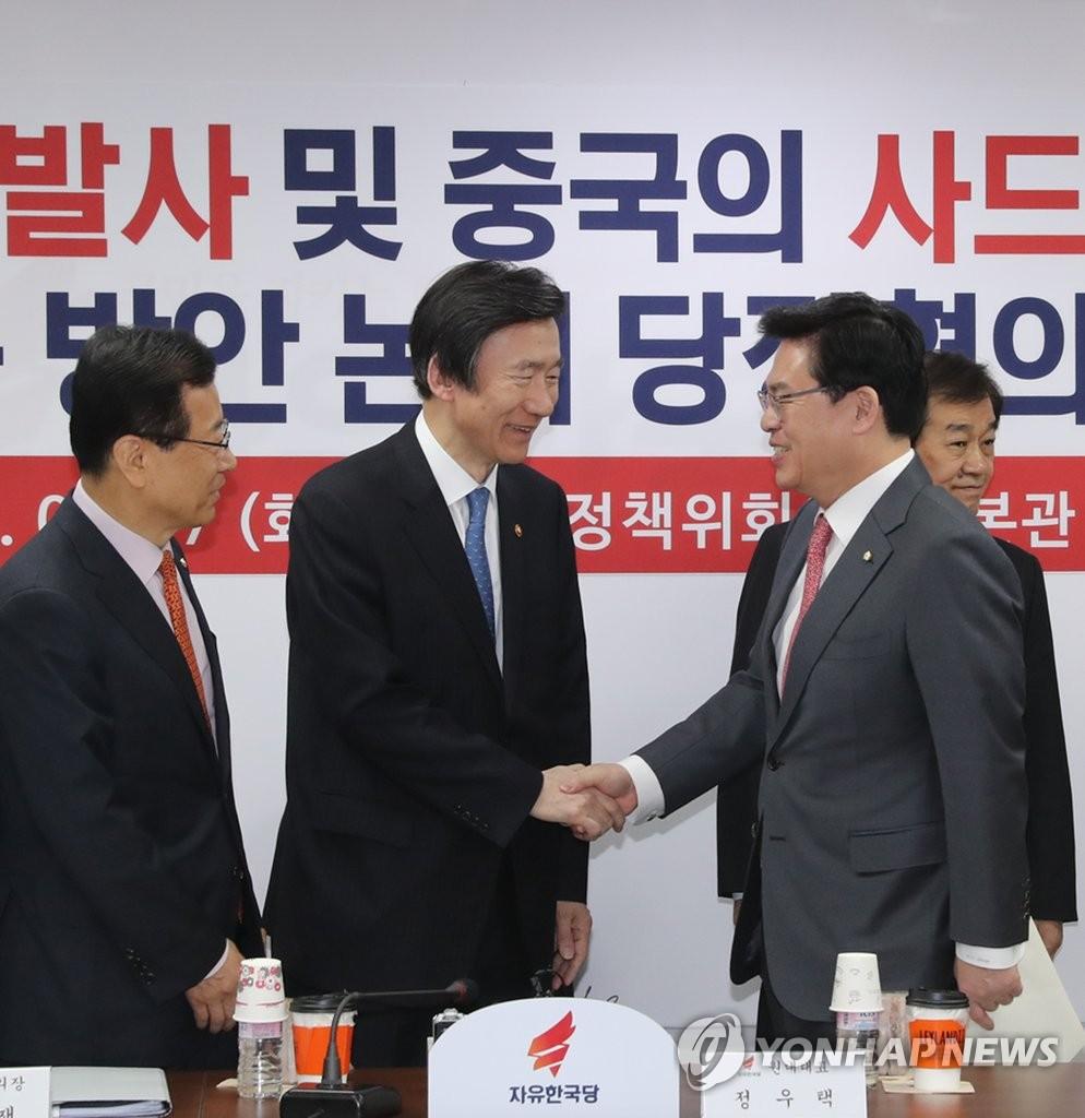 韩开党政会商讨应对朝鲜射弹