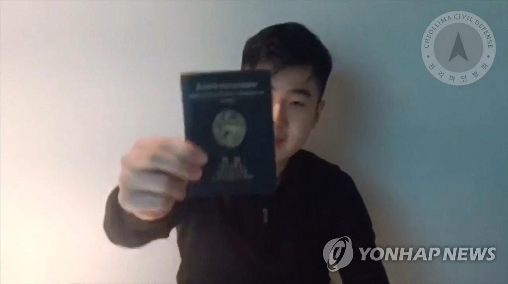 韩情报机构证实YouTube视频中男子系金正男之子