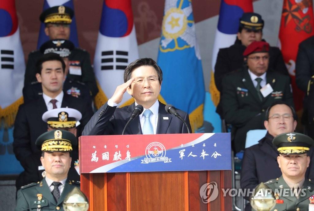 """韩代总统强调如期推进""""萨德""""入韩进程应对朝核威胁"""