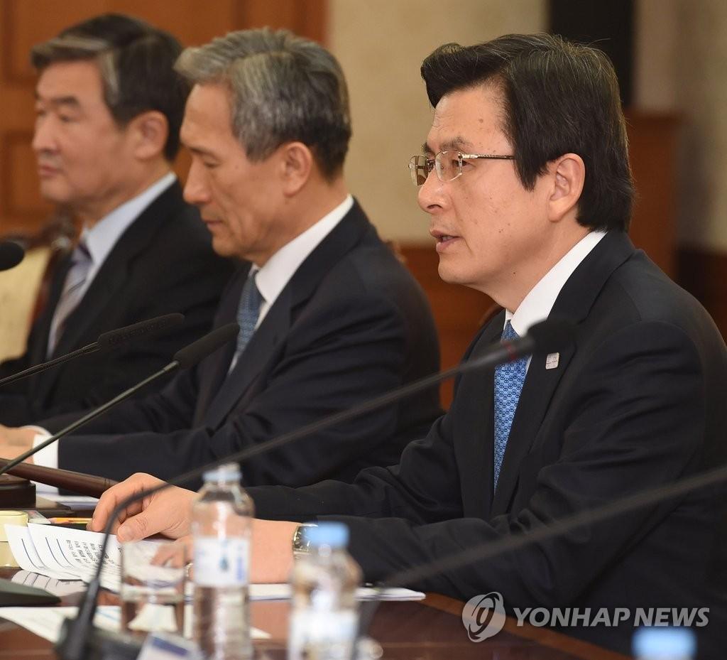 韩青瓦台密切关注朝鲜核试等挑衅可能性