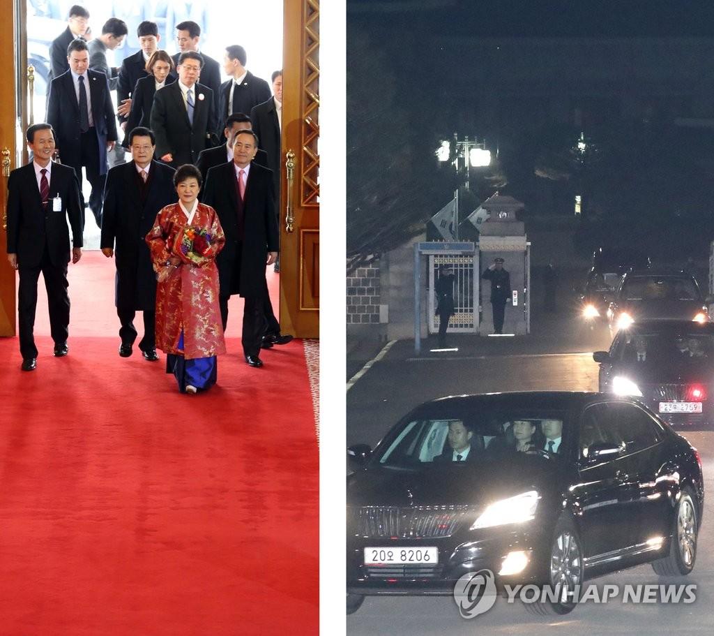 朴槿惠荣进辱退青瓦台