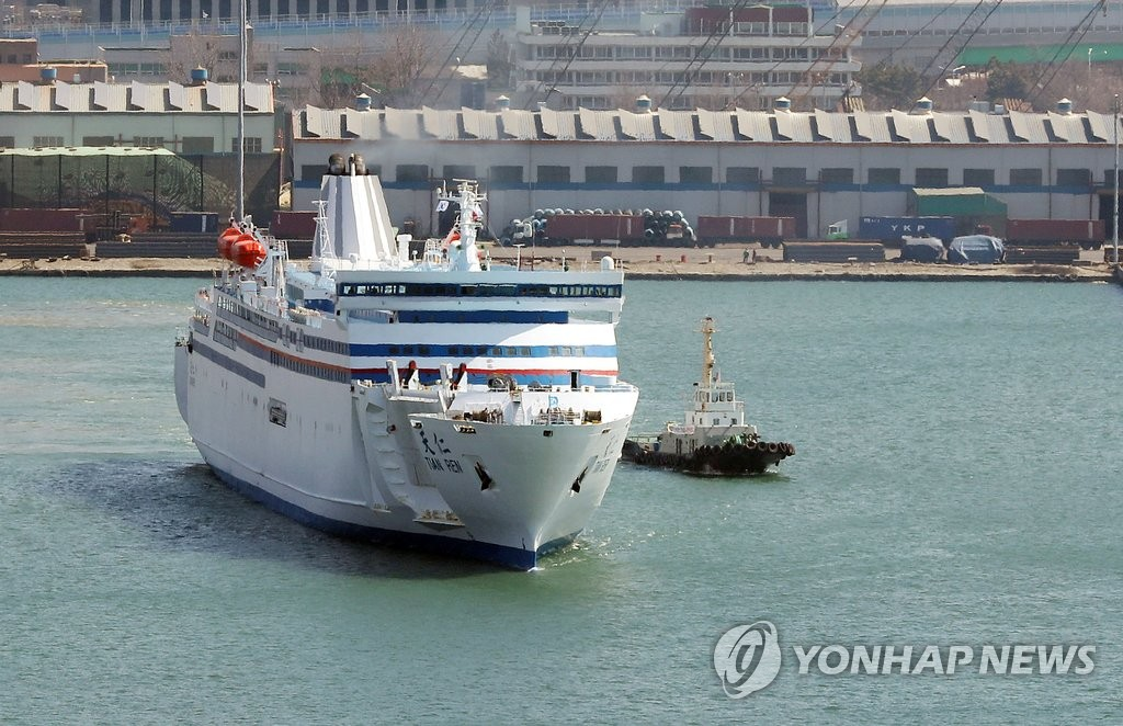 资料图片:往返韩国和中国的客滚船 韩联社