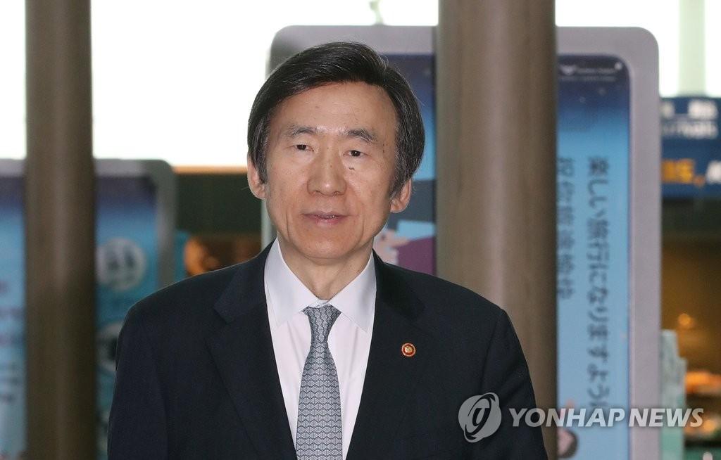 韩外长尹炳世启程赴新加坡