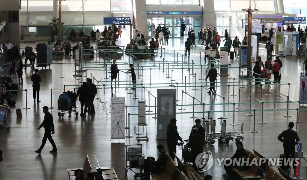 仁川机场现冷清