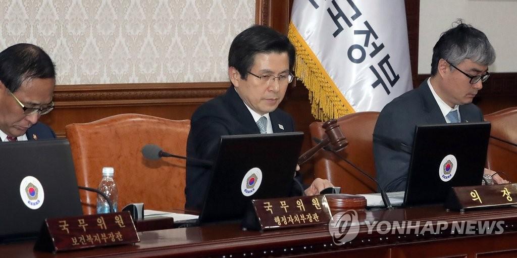 简讯:韩代总统宣布不参加总统选举