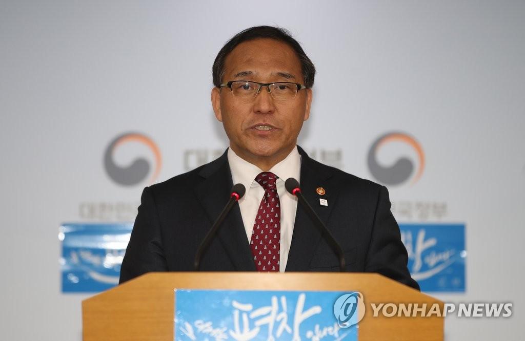 韩大选日期敲定