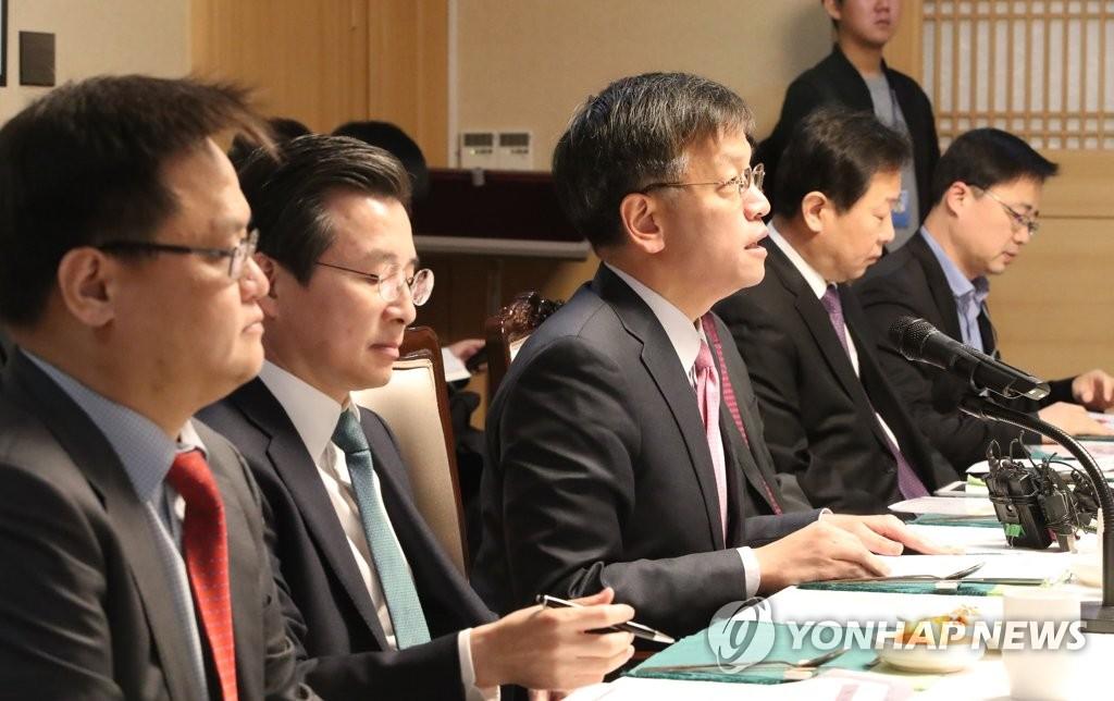 韩将加强市场监督和民生支援消化美加息影响