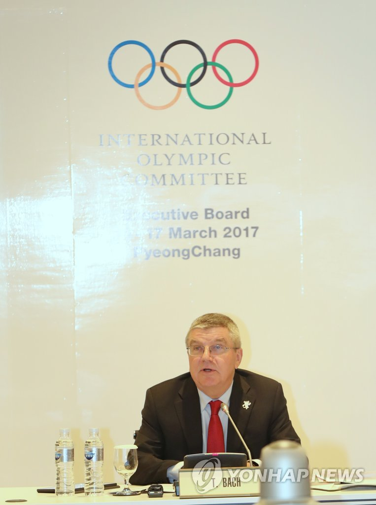 国际奥委会主席巴赫访韩