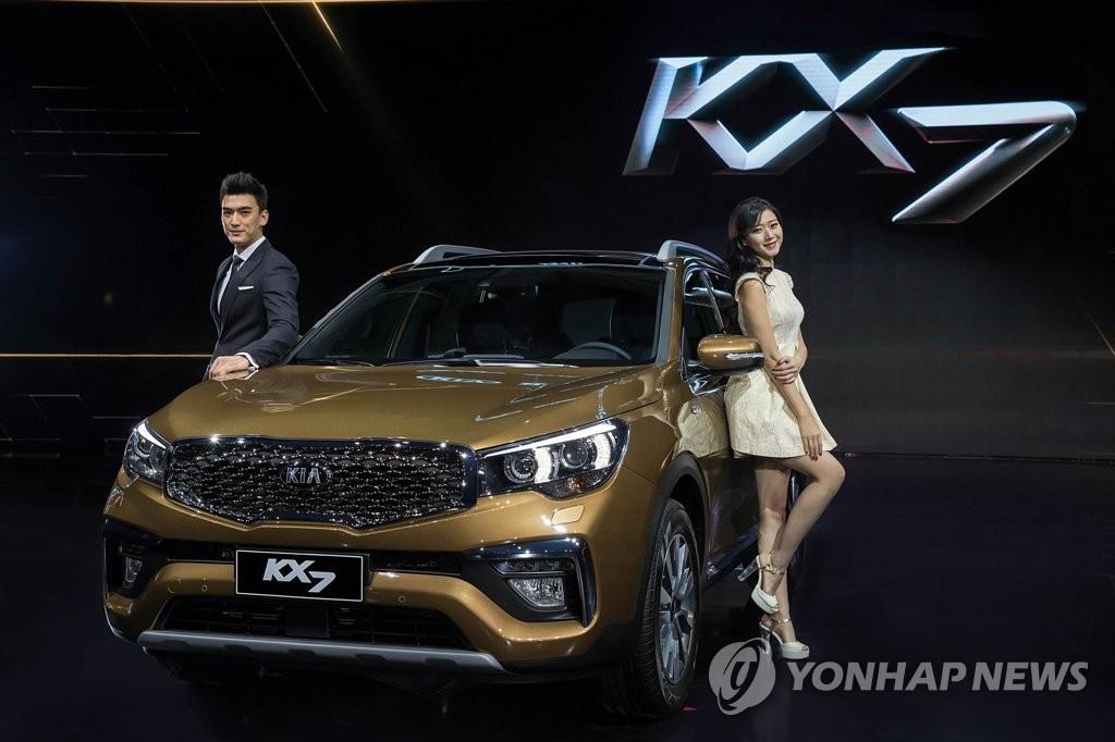 起亚KX7在华上市