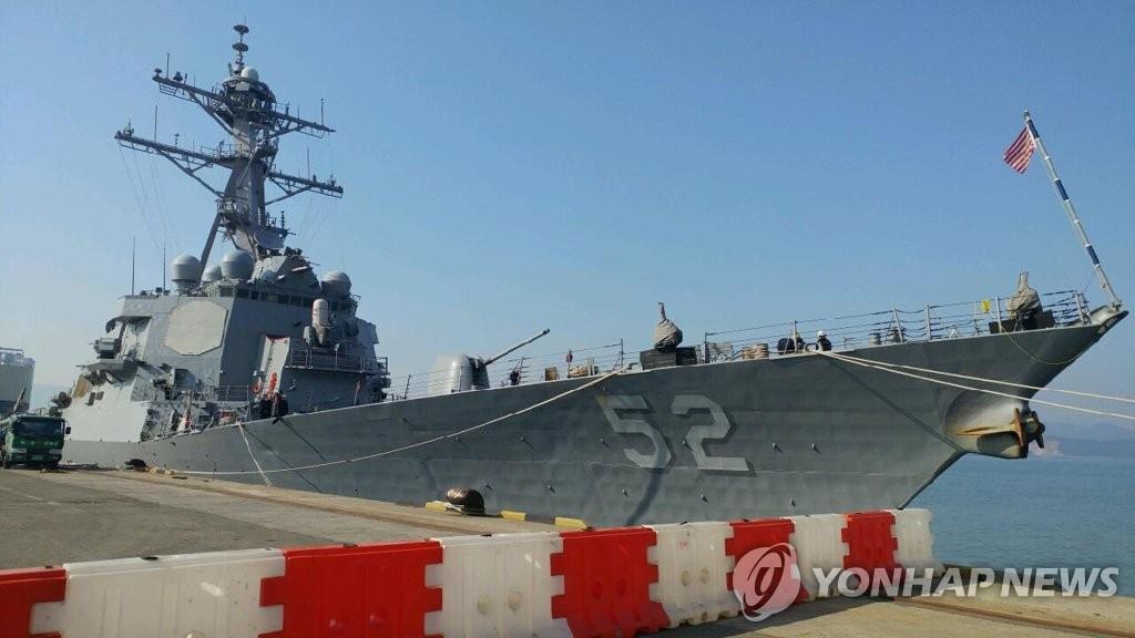 """美国""""巴里""""号驱逐舰抵韩参加韩美联演"""