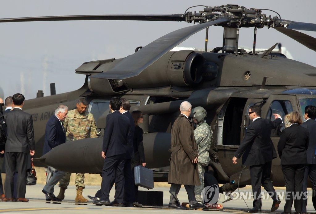 美国务卿访问非军事区