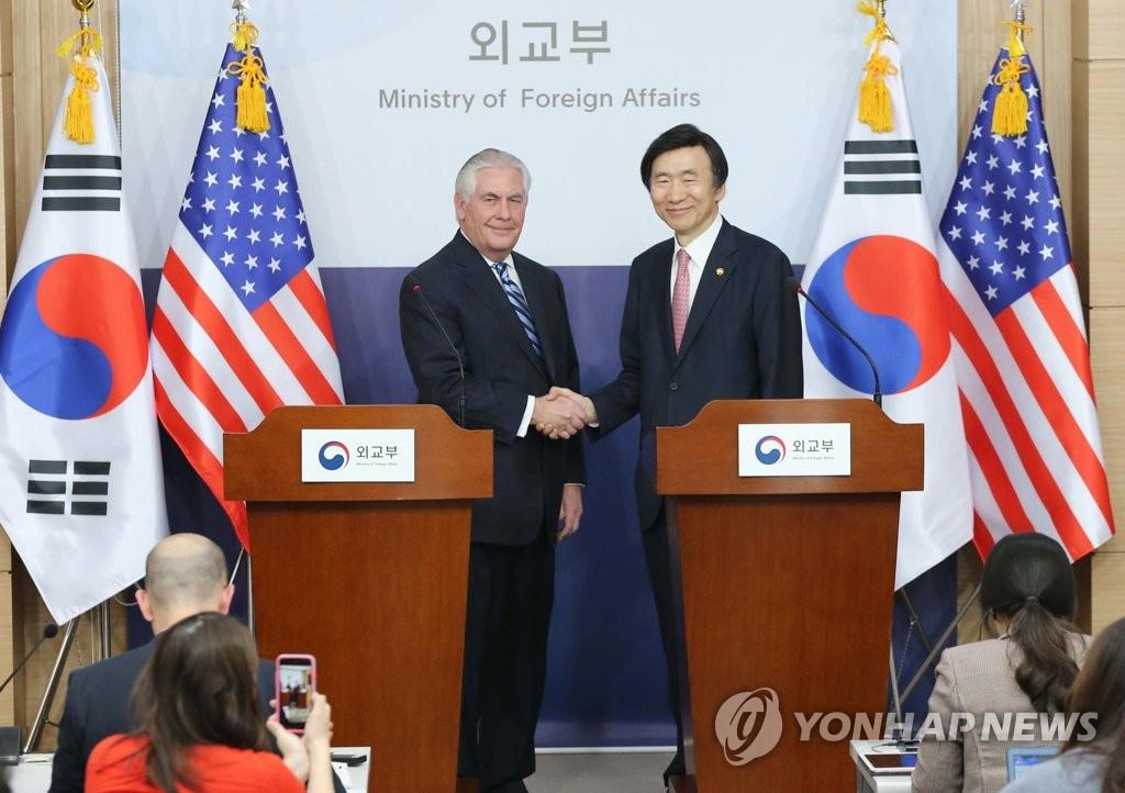 韩外长和美国务卿共同会见记者