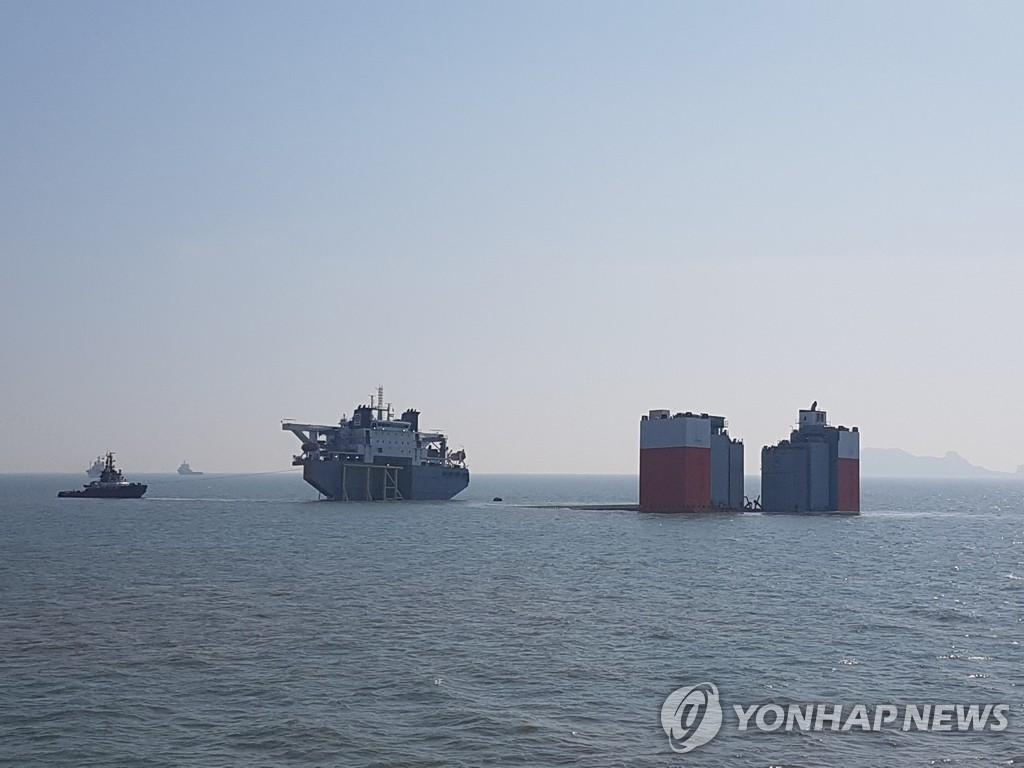简讯:韩政府宣布今上午试捞世越号沉船