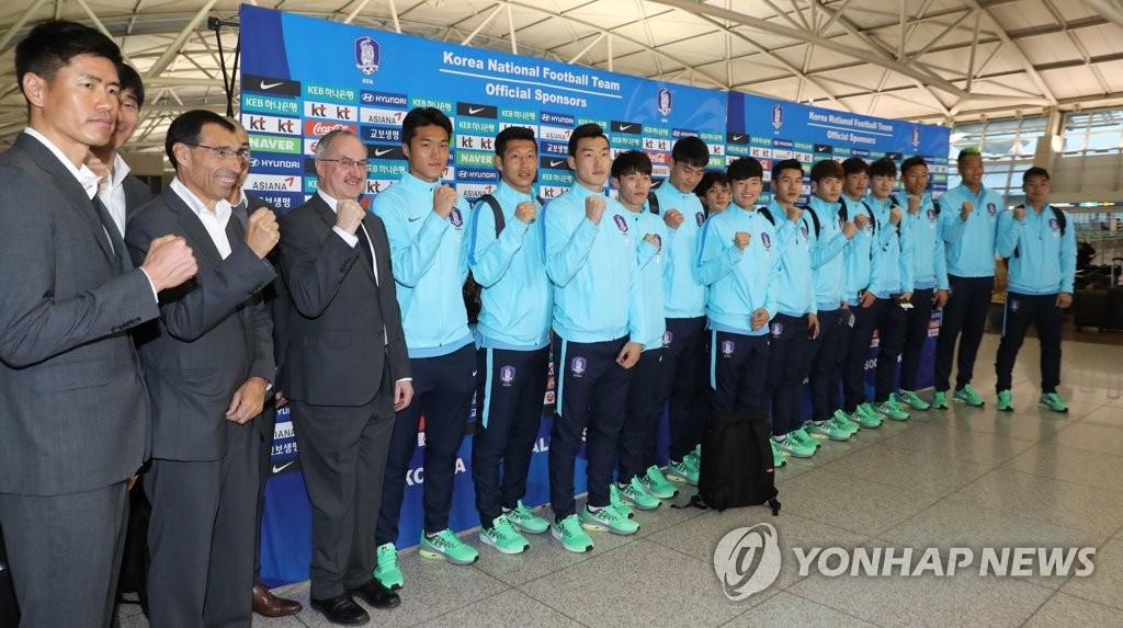 韩国国足启程赴长沙