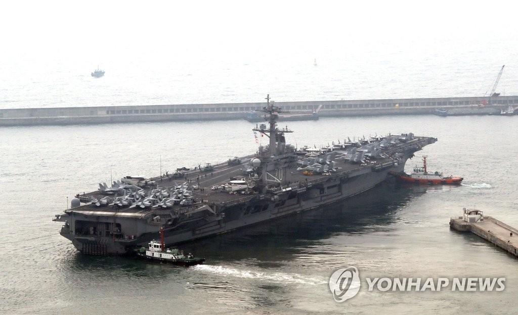 美航母本周末抵达半岛临近海域抗衡朝鲜阅兵