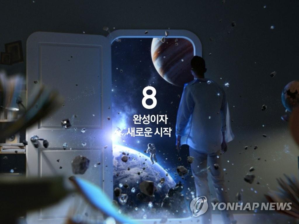 三星Galaxy S8迎上市开启促销大幕