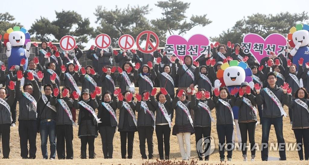 """韩大选""""公正选举互助组""""启动"""