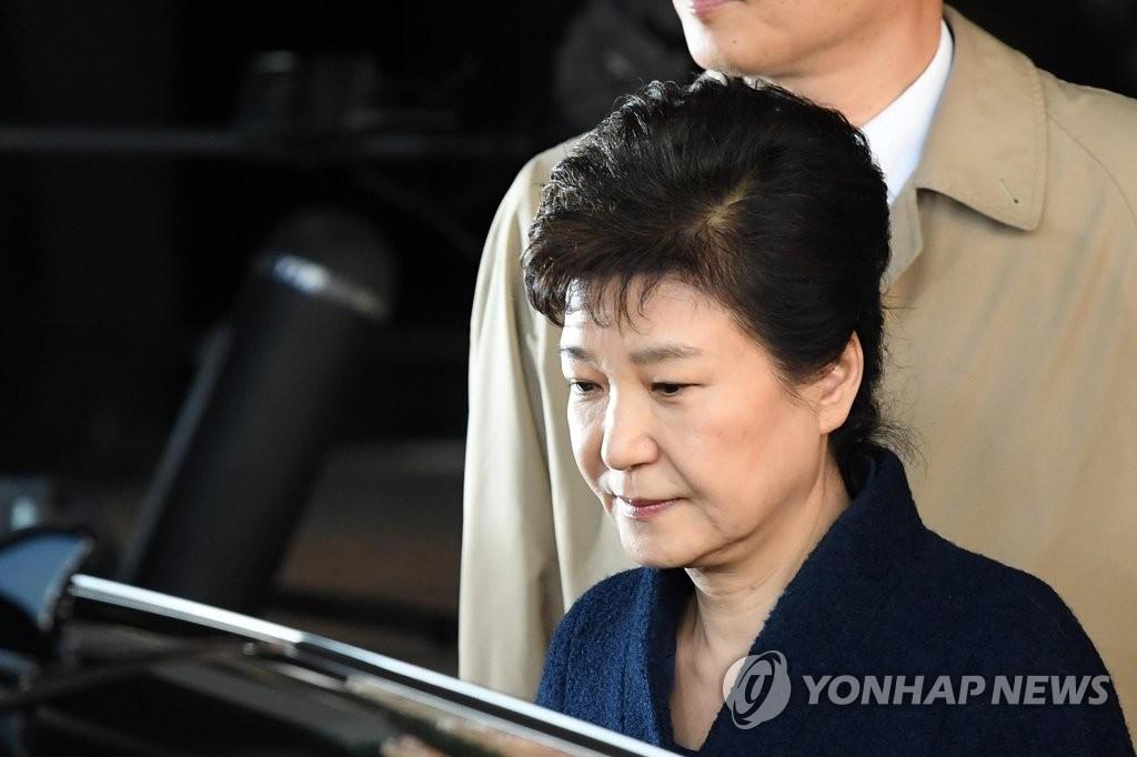 详讯:朴槿惠受讯21小时后返家