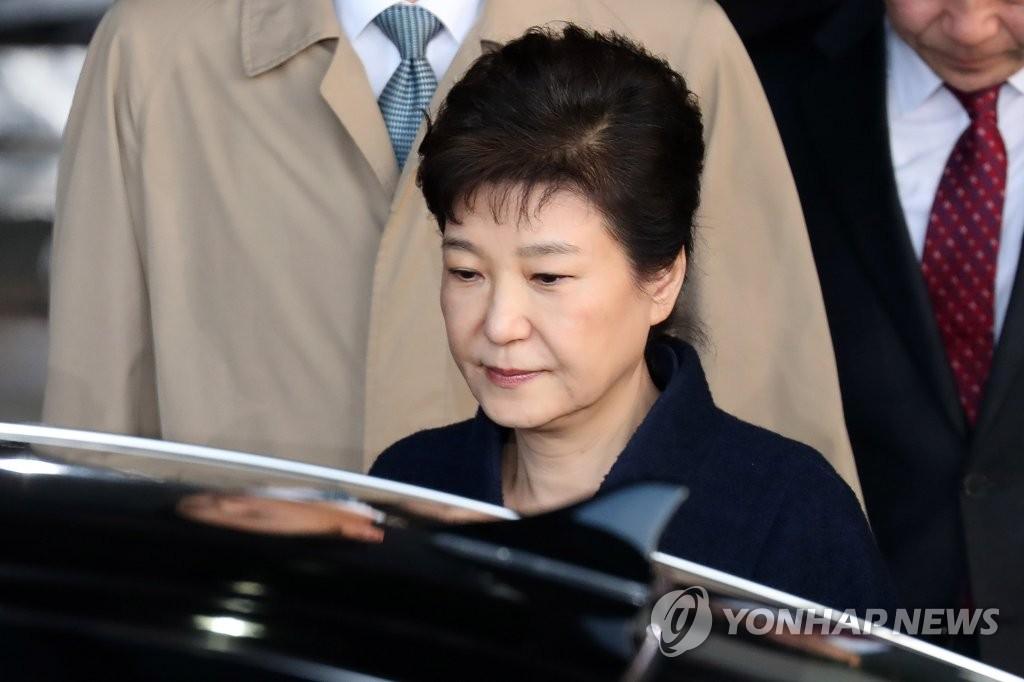 简讯:韩检方决定提请批捕朴槿惠