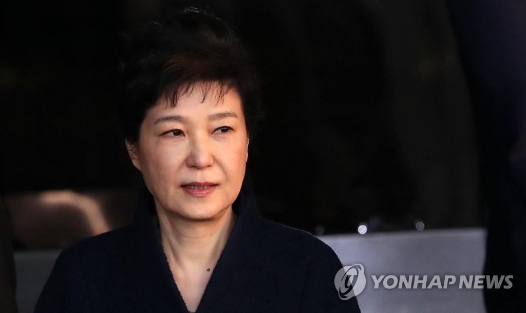朴槿惠受讯21小时后返家
