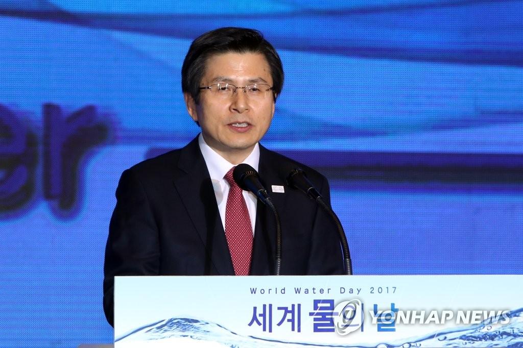 韩代总统出席世界水日纪念仪式