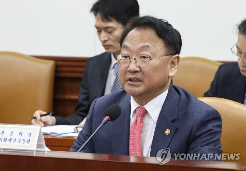 韩财长:正研究中方反萨措施是否违反国际规则