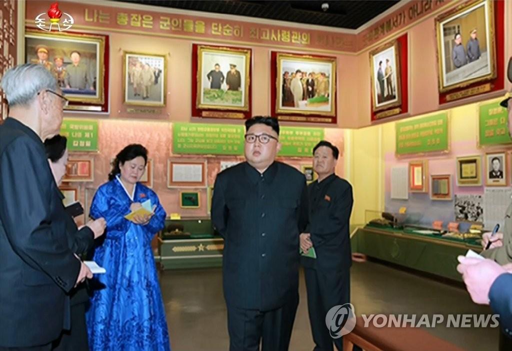 金正恩视察新建的朝鲜革命博物馆