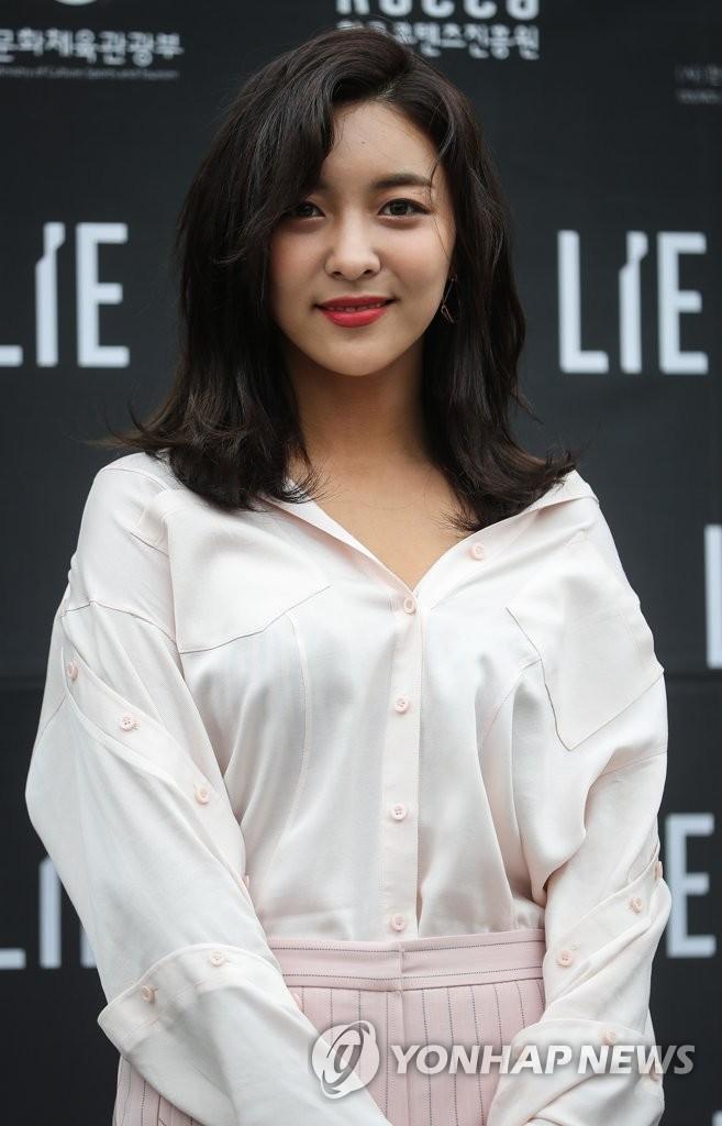 歌手Luna
