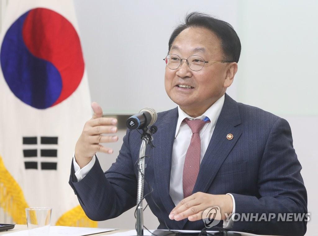 韩财长:需切实应对朝鲜风险对经济造成的影响