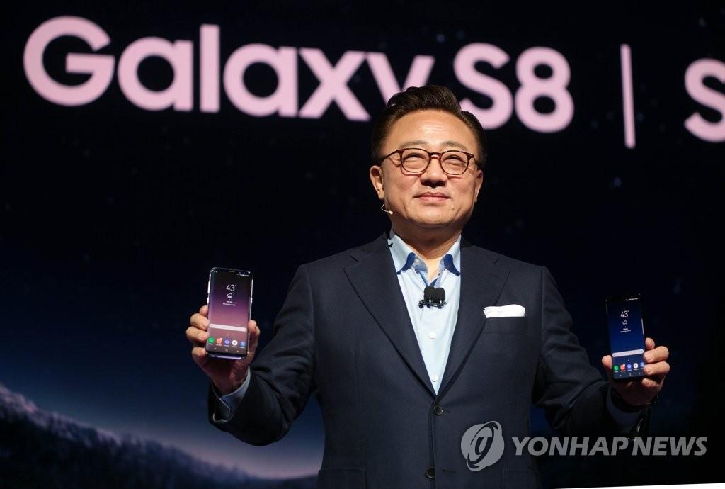 三星Galaxy S8重磅亮相