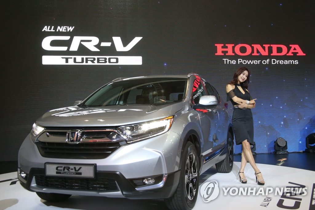 本田全新CR-V亮相首尔车展