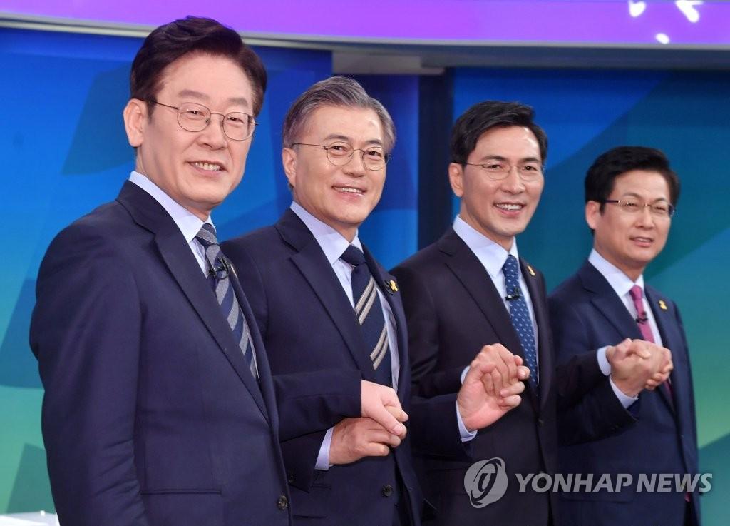 韩民主党总统初选最后一场电视辩论