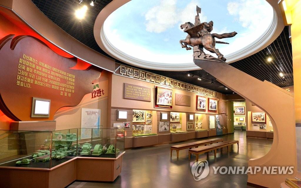 朝鲜革命博物馆正式开馆