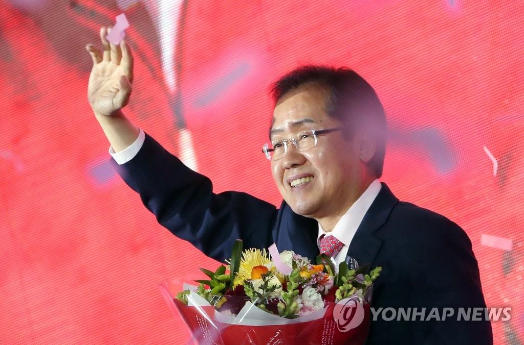 洪准杓当选执政党总统候选人