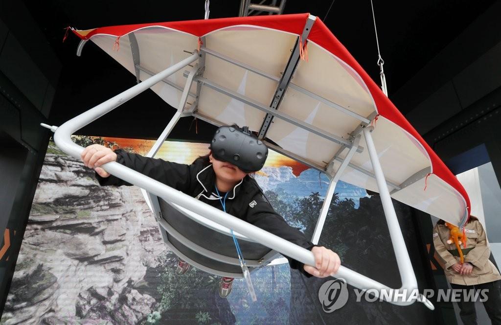 体验虚拟飞行