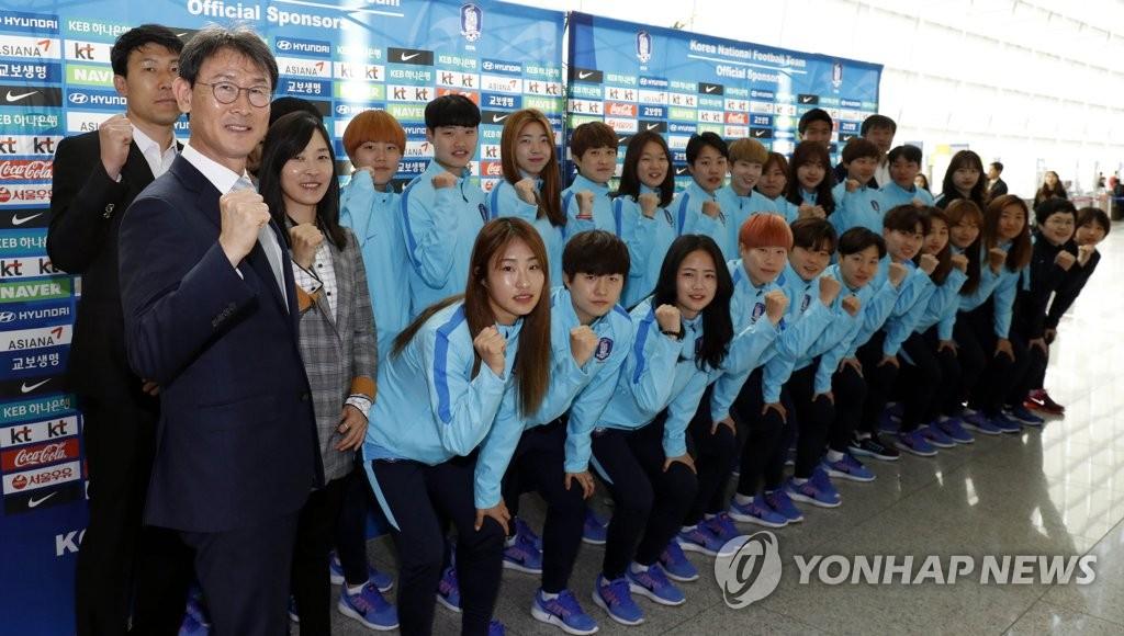 韩女足今赴朝备战亚洲杯 明抵平壤