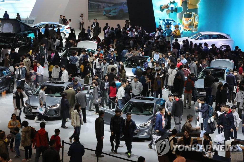 2019首尔国际车展3月开幕 主打绿色智能