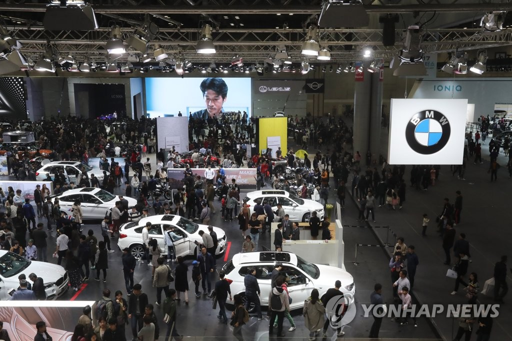 2017首尔车展吸引众多观众