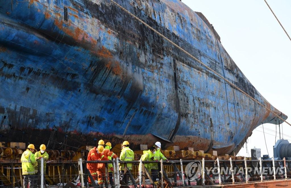 韩沉船打捞进展:趁潮差小加紧把船体送上岸