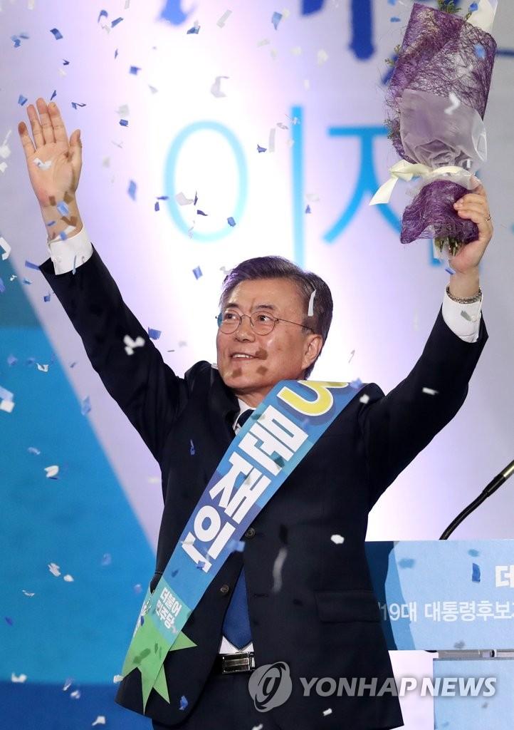 文在寅当选总统候选人
