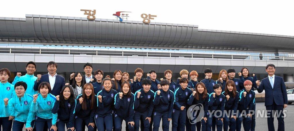 韩女足代表队抵平壤