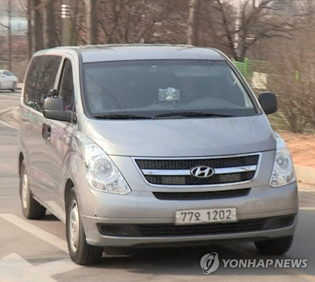 详讯:韩检方今到看守所上门调查前总统朴槿惠